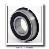35 mm x 72 mm x 17 mm  KOYO NJ207R cylindrical roller bearings